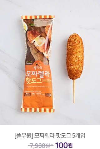 [풀무원] 모짜렐라 핫도그 5개입