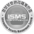 isms 로고